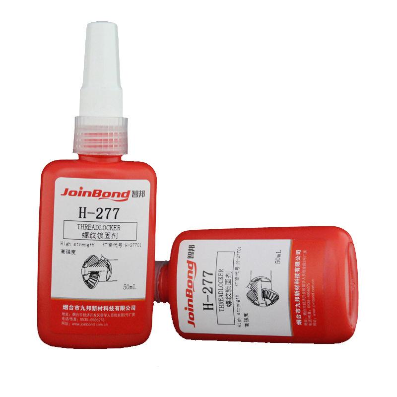 使用山东工业和电子专用胶粘剂的必备常识