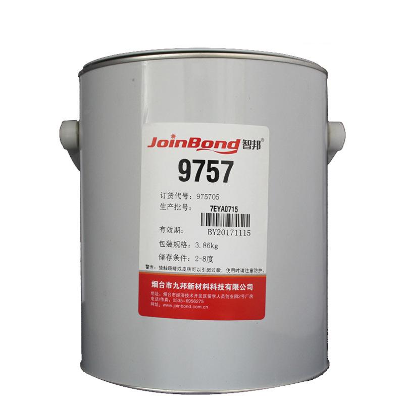 硅烷改性聚合物密封胶可用于哪些材料及领域